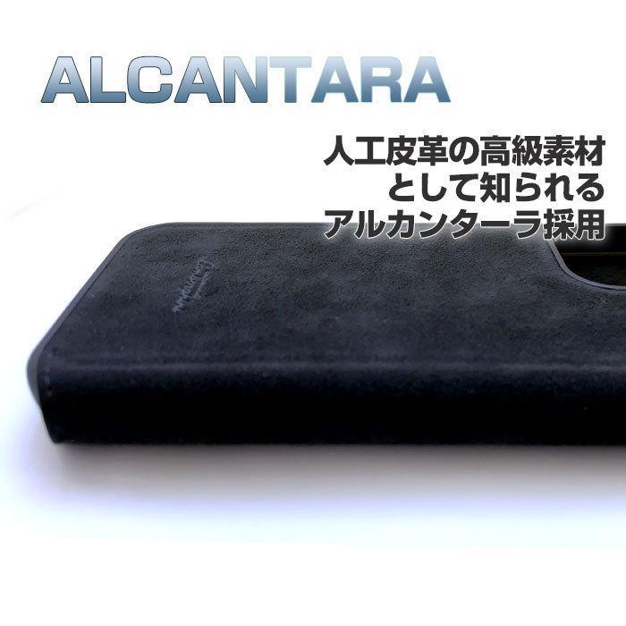 ランボルギーニ・公式ライセンス品 iPhone12 iPhone12Pro iPhone12ProMax 本革+カーボン 手帳型ケース レザー ブックタイプ 【送料無料】|airs|04