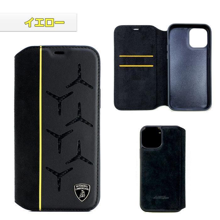 ランボルギーニ・公式ライセンス品 iPhone12 iPhone12Pro iPhone12ProMax 本革+カーボン 手帳型ケース レザー ブックタイプ 【送料無料】|airs|06
