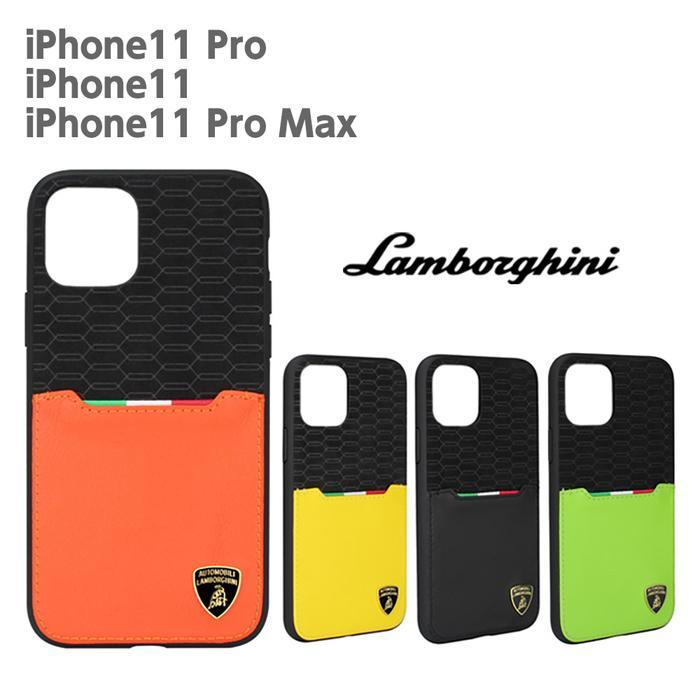 Lamborghini ランボルギーニ 公式ライセンス品 iPhone11Pro iPhone11 iPhone11ProMax アルカンターラ 本革 背面ケース バックカバー レザー ブランド|airs