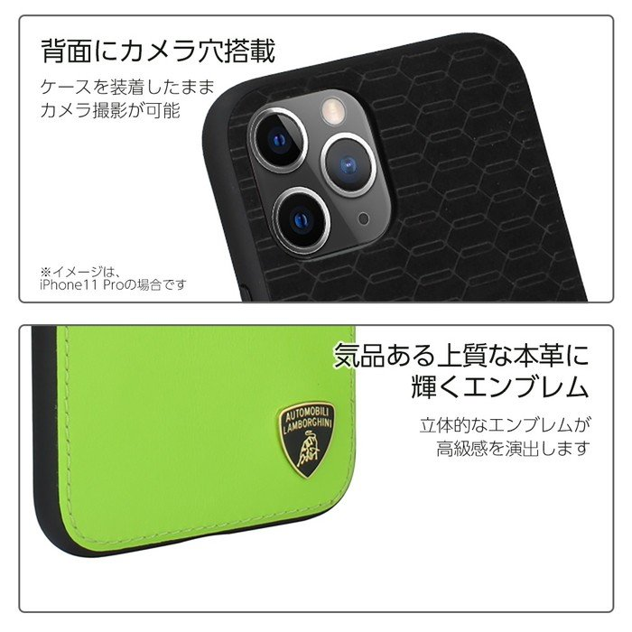 Lamborghini ランボルギーニ 公式ライセンス品 iPhone11Pro iPhone11 iPhone11ProMax アルカンターラ 本革 背面ケース バックカバー レザー ブランド|airs|03