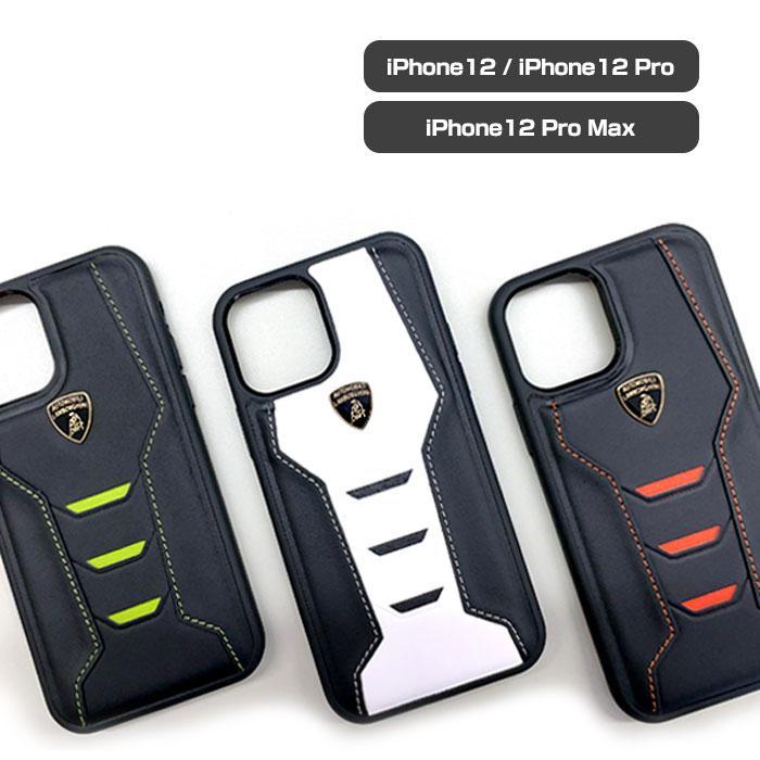 ランボルギーニ・公式ライセンス品 iPhone12 iPhone12Pro iPhone12ProMax 本革 ハードケース レザー 【送料無料】メンズ シンプル ビジネス スマホケース airs