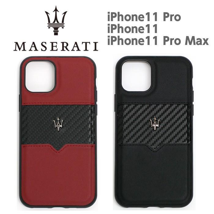 MASERATI マセラティ 公式ライセンス品 iPhone11Pro iPhone11 iPhone11ProMax 本革 カーボン調 背面ケース ブランド|airs