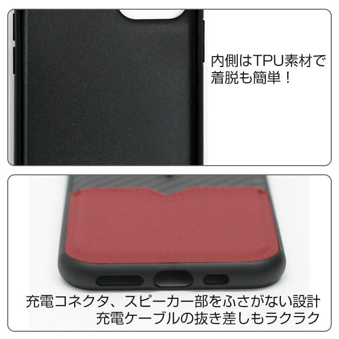 MASERATI マセラティ 公式ライセンス品 iPhone11Pro iPhone11 iPhone11ProMax 本革 カーボン調 背面ケース ブランド|airs|04