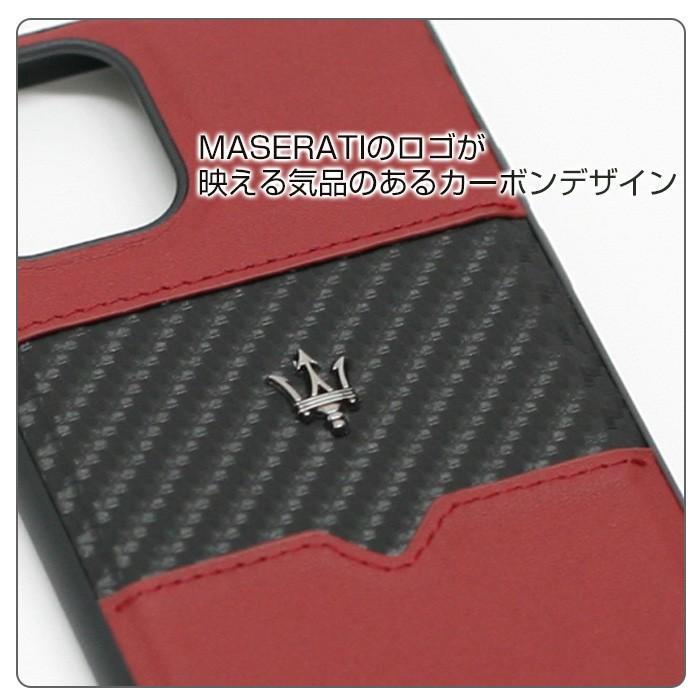 MASERATI マセラティ 公式ライセンス品 iPhone11Pro iPhone11 iPhone11ProMax 本革 カーボン調 背面ケース ブランド|airs|05
