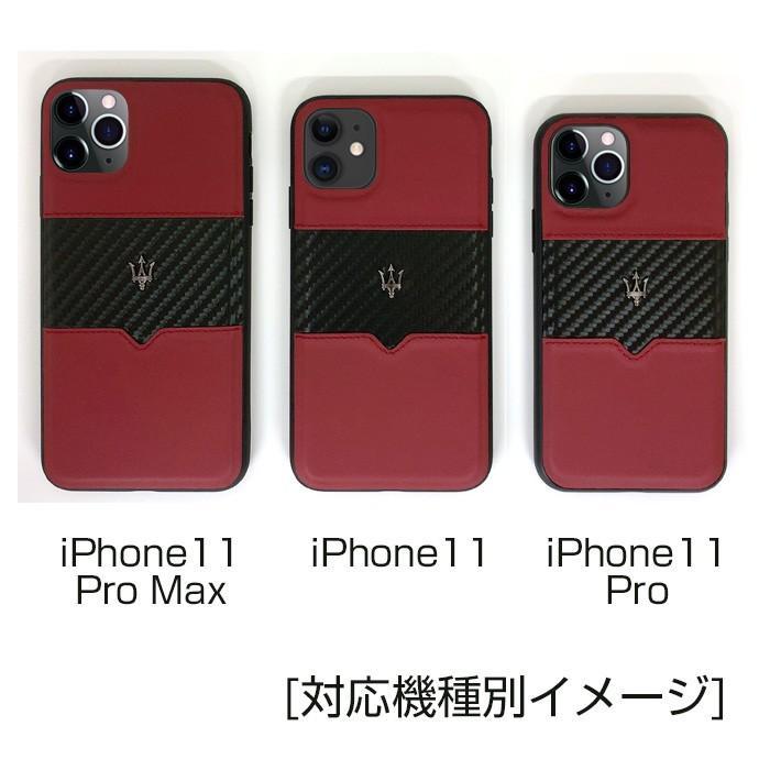 MASERATI マセラティ 公式ライセンス品 iPhone11Pro iPhone11 iPhone11ProMax 本革 カーボン調 背面ケース ブランド|airs|06