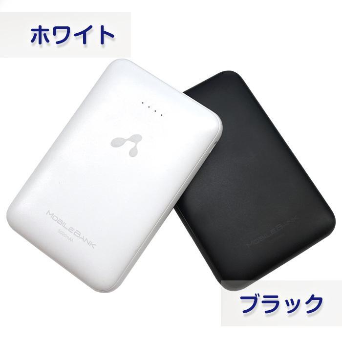 超うす型 スリムモバイルバッテリー 5000mAh iPhone スマートフォン タブレット 2.4A Type-C USB-A リチウムポリマーバッテリー ケーブル付属 充電器|airs|02