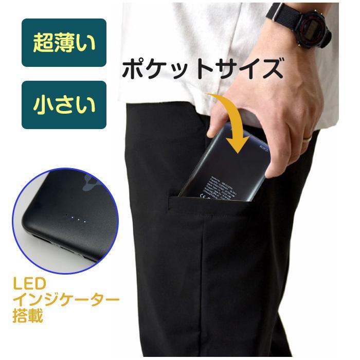 超うす型 スリムモバイルバッテリー 5000mAh iPhone スマートフォン タブレット 2.4A Type-C USB-A リチウムポリマーバッテリー ケーブル付属 充電器|airs|05