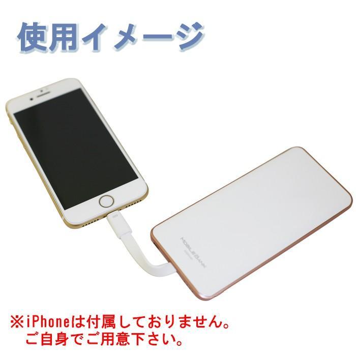 モバイルバッテリー 6000mAh 充電ケーブル一体型 USBポート バッテリー 充電器 microUSBケーブル付 薄型 airs 05