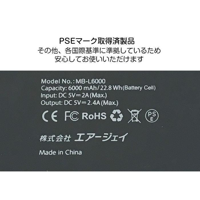 モバイルバッテリー 6000mAh 充電ケーブル一体型 USBポート バッテリー 充電器 microUSBケーブル付 薄型 airs 06