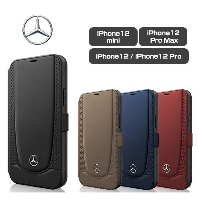 メルセデス・ベンツ 公式ライセンス品 iPhone12mini iPhone12Pro iPhone12 iPhone12ProMax 本革 手帳型ケース 【送料無料】|airs