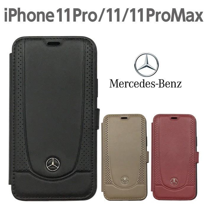 メルセデス・ベンツ 公式ライセンス品 iPhone11Pro iPhone11 iPhone11ProMax 本革 手帳型ケース ブランド|airs