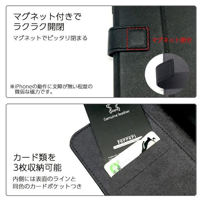 メルセデス・ベンツ 公式ライセンス品 iPhone11Pro iPhone11 iPhone11ProMax 本革 手帳型ケース ブランド|airs|05