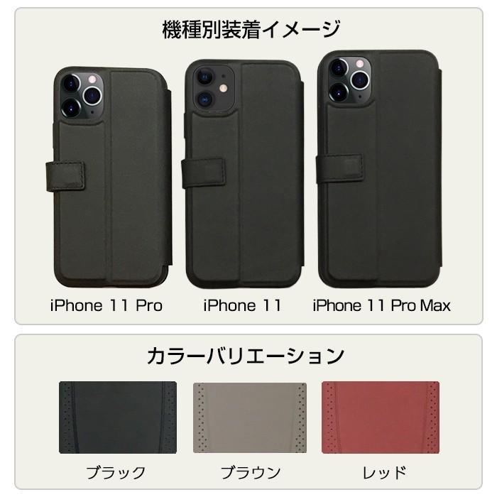 メルセデス・ベンツ 公式ライセンス品 iPhone11Pro iPhone11 iPhone11ProMax 本革 手帳型ケース ブランド|airs|08