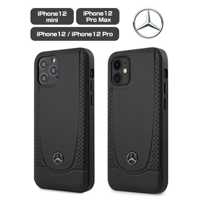 メルセデス・ベンツ 公式ライセンス品 iPhone12mini iPhone12 iPhone12Pro iPhone12ProMax 本革 ハードケース airs