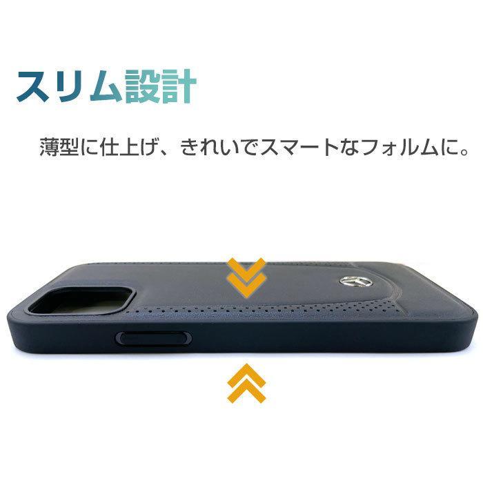 メルセデス・ベンツ 公式ライセンス品 iPhone12mini iPhone12 iPhone12Pro iPhone12ProMax 本革 ハードケース airs 02