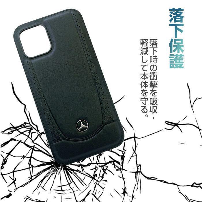 メルセデス・ベンツ 公式ライセンス品 iPhone12mini iPhone12 iPhone12Pro iPhone12ProMax 本革 ハードケース airs 04