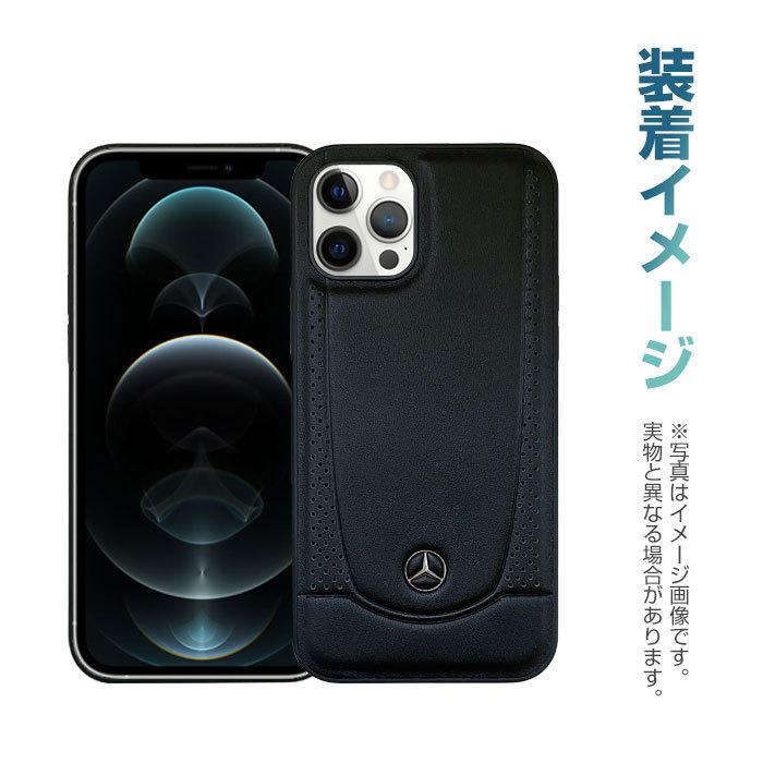 メルセデス・ベンツ 公式ライセンス品 iPhone12mini iPhone12 iPhone12Pro iPhone12ProMax 本革 ハードケース airs 05