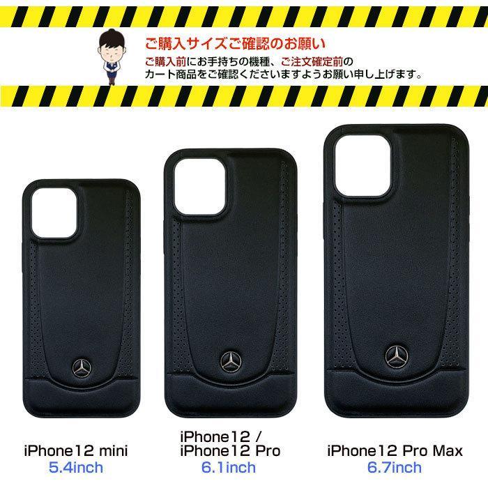 メルセデス・ベンツ 公式ライセンス品 iPhone12mini iPhone12 iPhone12Pro iPhone12ProMax 本革 ハードケース airs 06
