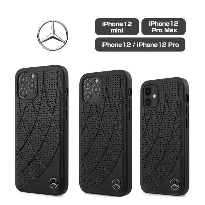 メルセデス・ベンツ 公式ライセンス品 iPhone12mini iPhone12Pro iPhone12 iPhone12ProMax 本革 ハードケース 【送料無料】|airs