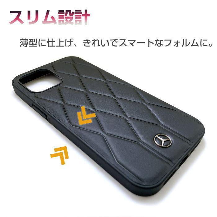 メルセデス・ベンツ 公式ライセンス品 iPhone12mini iPhone12Pro iPhone12 iPhone12ProMax 本革 ハードケース 【送料無料】|airs|02