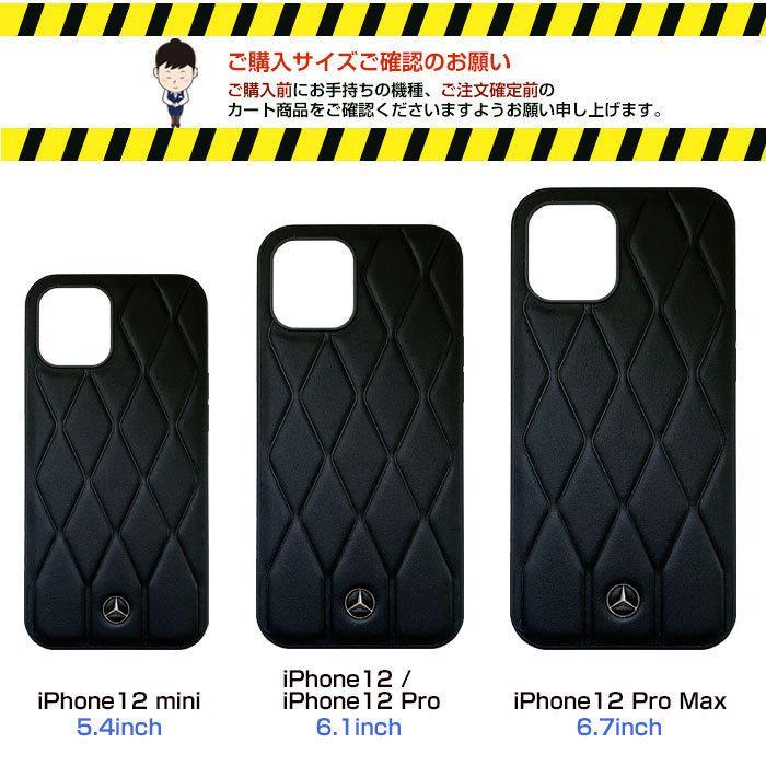 メルセデス・ベンツ 公式ライセンス品 iPhone12mini iPhone12Pro iPhone12 iPhone12ProMax 本革 ハードケース 【送料無料】|airs|06