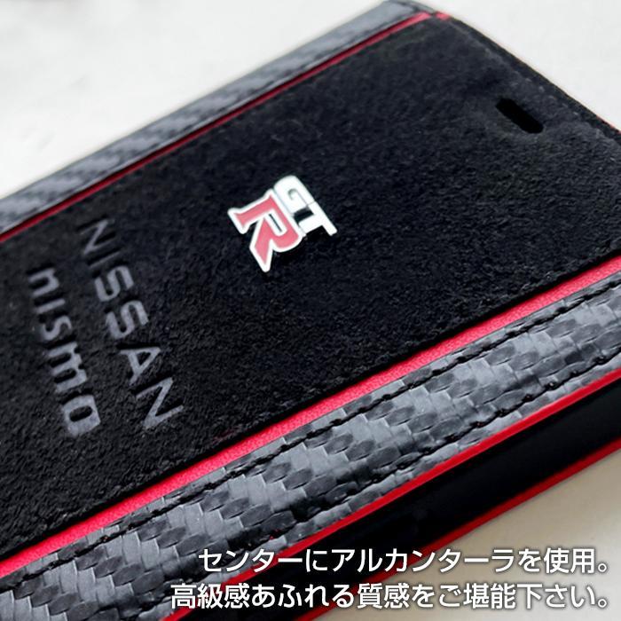 ニスモ nismo 公式ライセンス品 iPhone 12/12 Pro兼用 12ProMaxケース 手帳型 ケースアルカンターラ TPU アイフォン カーボン調  日産 NISSAN カーボン調|airs|05