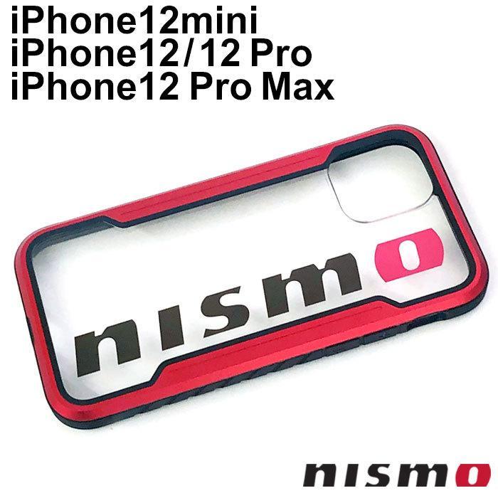 日産 Nismo iPhone12mini iPhone12 iPhone12Pro iPhone12ProMax 5.4 6.1 6.7インチ 耐衝撃アルミフレーム背面ケース 抗菌加工ケース  【メール便送料無料】|airs