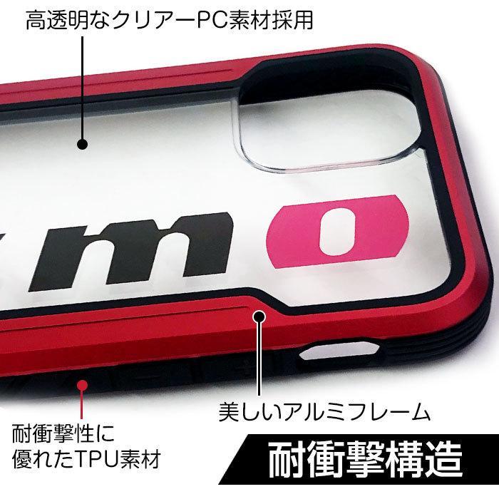 日産 Nismo iPhone12mini iPhone12 iPhone12Pro iPhone12ProMax 5.4 6.1 6.7インチ 耐衝撃アルミフレーム背面ケース 抗菌加工ケース  【メール便送料無料】|airs|03