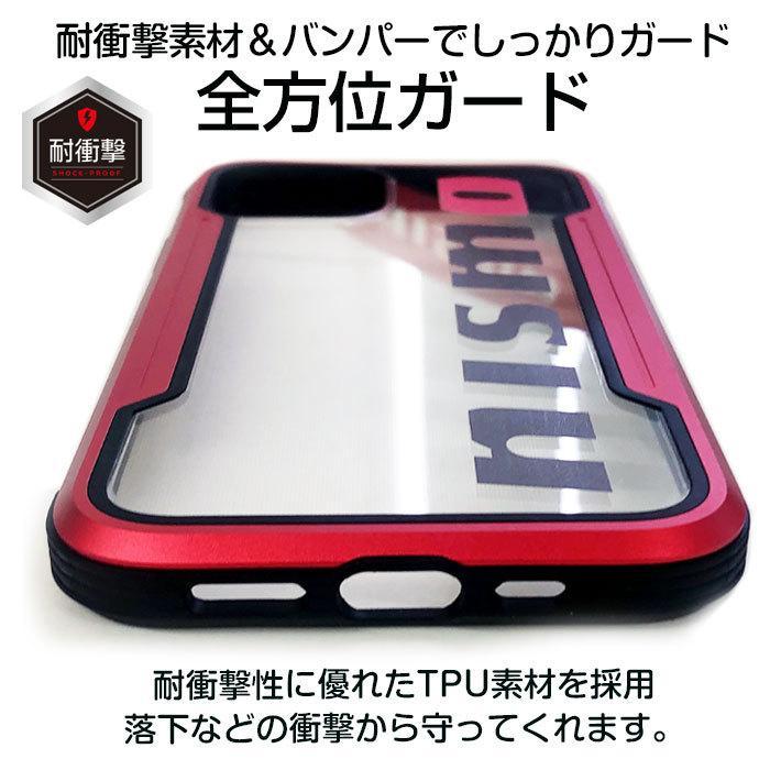 日産 Nismo iPhone12mini iPhone12 iPhone12Pro iPhone12ProMax 5.4 6.1 6.7インチ 耐衝撃アルミフレーム背面ケース 抗菌加工ケース  【メール便送料無料】|airs|05