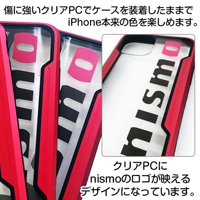 日産 Nismo iPhone12mini iPhone12 iPhone12Pro iPhone12ProMax 5.4 6.1 6.7インチ 耐衝撃アルミフレーム背面ケース 抗菌加工ケース  【メール便送料無料】|airs|06