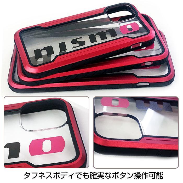 日産 Nismo iPhone12mini iPhone12 iPhone12Pro iPhone12ProMax 5.4 6.1 6.7インチ 耐衝撃アルミフレーム背面ケース 抗菌加工ケース  【メール便送料無料】|airs|07