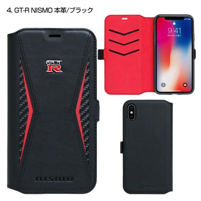 ニスモ nismo GT-R nismo 公式ライセンス品 iPhoneX ケース 本革 手帳型 アイフォンX iPhoneXケース iPhoneケース GT-Rニスモ 日産 NISSAN 送料無料 airs 05