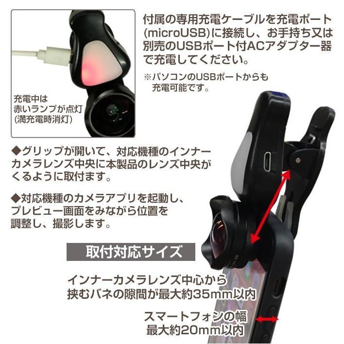 自撮りワイドリング LED クリップ式 簡単 美肌 高画質 キレイ 美白ライト 充電式 スーパーレンズ|airs|05