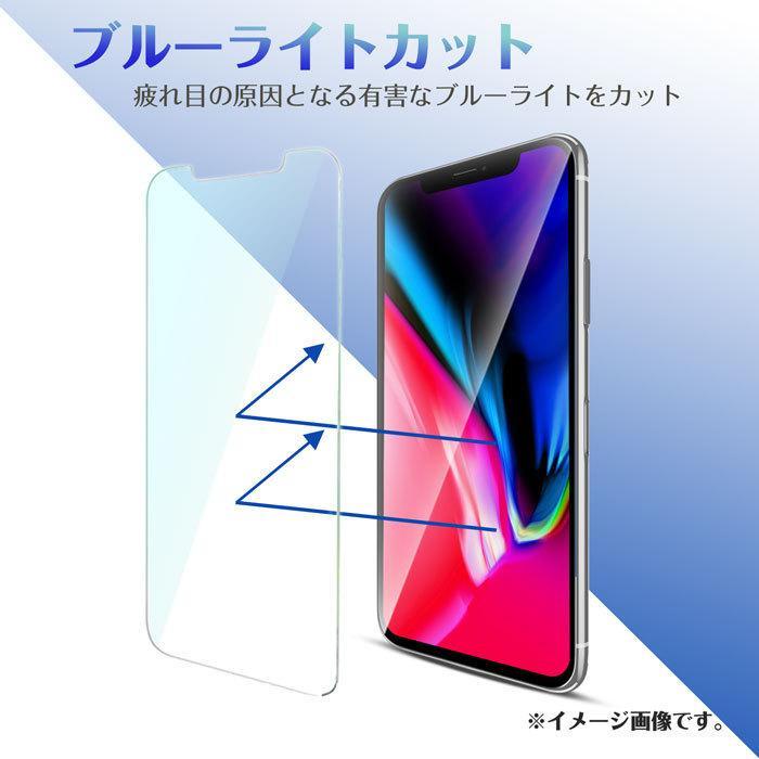 iPhone12mini iPhone12 iPhone12Pro iPhone12ProMax 5.4 6.1 6.7 インチ ガラスパネル ブルーライトカット  全画面保護 フルカバー 【メール便送料無料】|airs|02