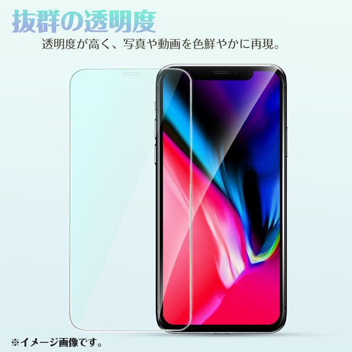 iPhone12mini iPhone12 iPhone12Pro 5.4 6.1 インチ 強硬度 クリア ガラスパネル  抜群の透明度 国産ガラス使用 光沢タイプ 表面硬度9H強化ガラス|airs|02
