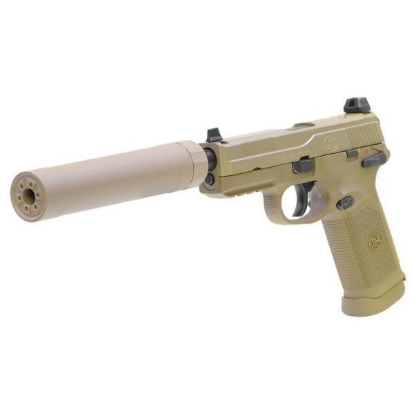 FNX-45 Tactical ガスガン DXversionSP1 (DE)  CyberGun製|airsoftclub