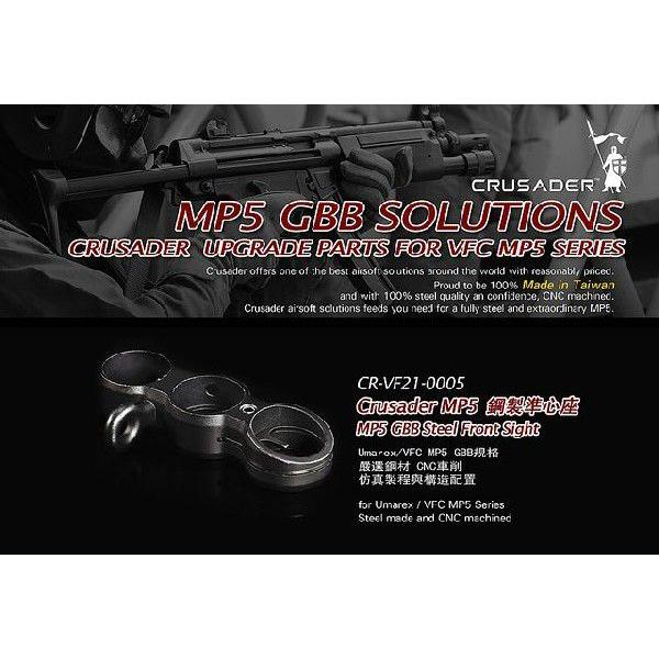 VFC/Umarex MP5 ガスガン用 フロントサイト Steel CRUSADER製|airsoftclub|04