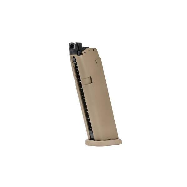 GlockAirsoft G19X ガスガン (Coyote) [2.6459-UXA]  Umarex製|airsoftclub|17