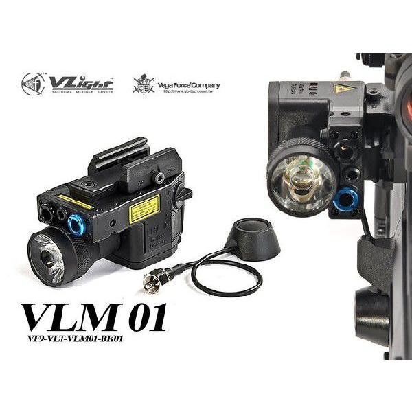 VLM-01 エイミングライトモジュール (LED)  VFC製 airsoftclub 02