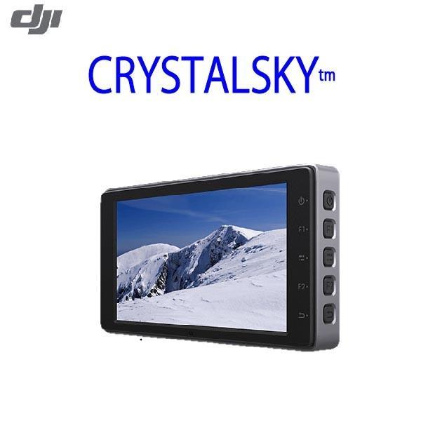 DJI CrystalSky モニター  7.85inch PHANTM4PROV2やINSPIRE2などに 13204