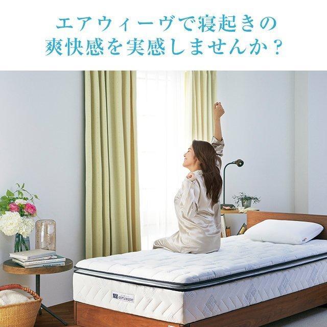 マットレス シングル  三つ折り 折りたたみ 高反発 洗える エアウィーヴ スマート Z01|airweave|02