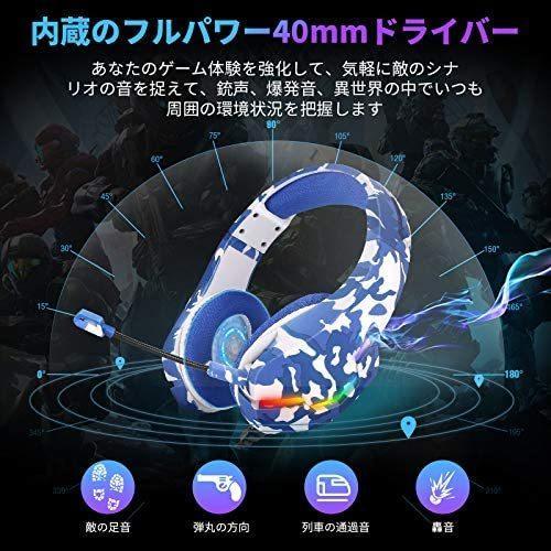 ACCOF PS4 ゲーミングヘッドセット PC ヘッドセット マイク付きヘッドホン 高音質 低音強化 有線ゲームイヤホン (j10-青)|airymotion|02