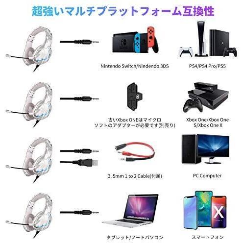 ACCOF PS4 ゲーミングヘッドセット PC ヘッドセット マイク付きヘッドホン 高音質 低音強化 有線ゲームイヤホン (j10-青)|airymotion|03