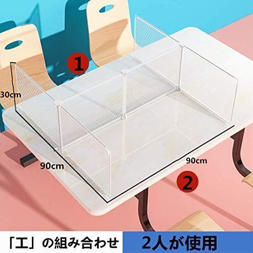 飛沫防止 コロナ対策 パーテーション 学生教室のデスクトップパーティション 樹脂パーテーション 透明 クリアパーテーション 対面式スクリーン|airymotion|05