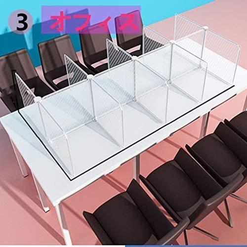 飛沫防止 コロナ対策 パーテーション 学生教室のデスクトップパーティション 樹脂パーテーション 透明 クリアパーテーション 対面式スクリーン|airymotion|08