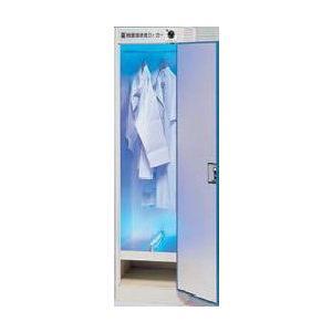 殺菌線ロッカー(白衣用) 手動60分消灯タイマー(連続可)