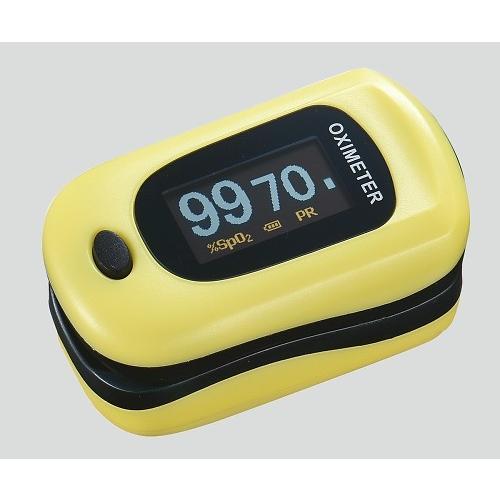 人気絶頂 パルスフロー レモンイエロー パルスオキシメータ 医療機器 血中 酸素濃度 計, 湯原町 3f62625b