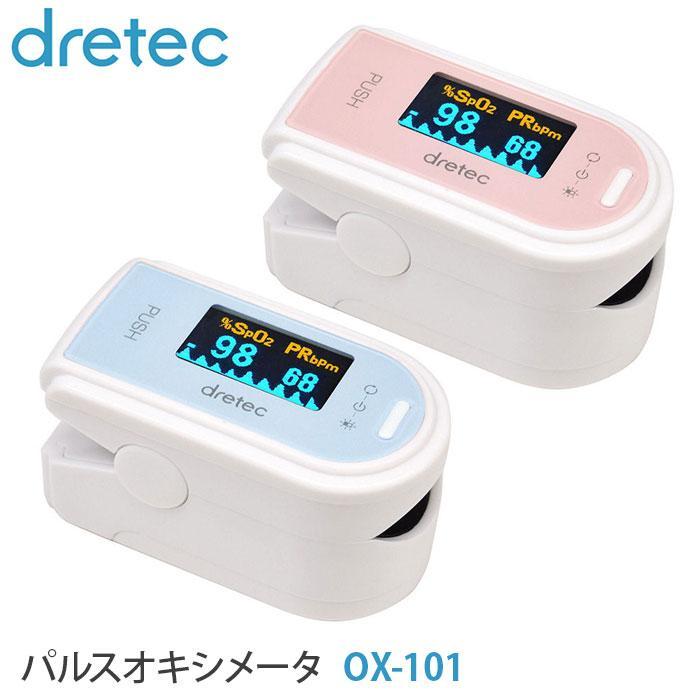 オキシ 日本 メーカー 製 メーター パルス