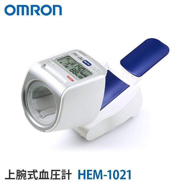 おすすめ 計 オムロン 血圧