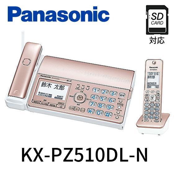 固定 電話 パナソニック モバビジ×パナソニックのIP電話機|スマホで使えるオフィスの電話「モバビジ」